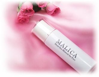高級化粧水MALICA(マリカ)