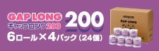 GAPロング200
