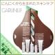 イベント「2012年新発売☆GARLINU.f/にんにく化粧品トライアル29名様プレゼント」の画像