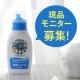 【サラヤ】高い洗浄力と肌へのやさしさを両立!無香料のヤシノミ洗たく用洗剤♪