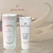 「【gloss body.】むくみ・セルライトにお悩みの方、モニター10名様募集!」の画像、株式会社MISHのモニター・サンプル企画