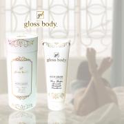 【gloss body.】ボディクリームのインスタ投稿モニター30名様募集!