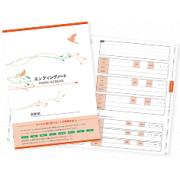 「【WチャンスでQUOカードが当たる】エンディングノートを書いた感想を募集!」の画像、株式会社ユニクエストのモニター・サンプル企画