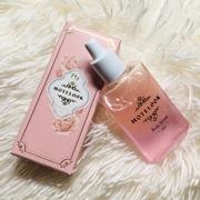 【Instagram・ブログ投稿】ぷるハリ肌を目指す♪バストケアオイル美容液の感想を募集!