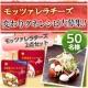 イベント「タカナシ乳業「モッツァレラチーズを○○した、ちょっと変わった美味しいレシピ」募集」の画像