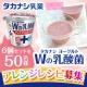 イベント「【タカナシ乳業】春の限定発売『Wの乳酸菌 6個セット』アレンジレシピ募集!50名」の画像