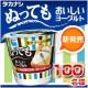 イベント「新発売!タカナシぬってもおいしいヨーグルト6個を100名様に☆濃厚生クリーム入り」の画像