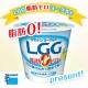 イベント「脂肪ゼロなのにこのおいしさ☆『LGG脂肪ゼロヨーグルト100g』6個×100名様」の画像