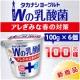 イベント「タカナシ乳業の新商品「ヨーグルトWの乳酸菌」冬から、アレぎみな春の対策■100名」の画像