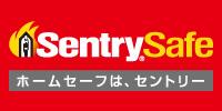セントリー日本株式会社