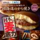【日本の麦の底力】北海道こだわり豆のどら焼きの逸品☆20名様に試食モニター!/モニター・サンプル企画
