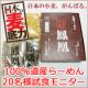 イベント「【日本の麦の底力】100%道産ラーメン鳳凰みそ味☆20名様にプレゼント!」の画像