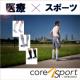 イベント「【医療用 コンプレッションハイソックス】コアスポーツ15-20mmHg 男女兼用」の画像