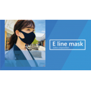 「【マスク装着でのお顔出しOKの方】横顔美人をつくる、Eラインマスク  ブログ or Instagram」の画像、ソルブ株式会社のモニター・サンプル企画