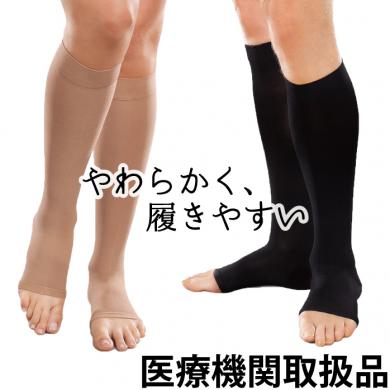 医療用弾性ストッキング とっても履きやすいEASE