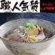 イベント「「はりま製麺」自慢の中華麺『職人気質』ラーメンしょうゆ味☆モニター大募集」の画像