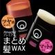 イベント「髪をケアしながら、アホ毛やおくれ毛もピタッと!凄腕スティック型まとめ髪WAX」の画像