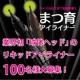 イベント「業界初!手ぶれに強い「球体ヘッド」がアイライナーを変える!? 先行モニター大募集」の画像