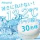イベント「氷点下-13.2℃のシャリシャリ感!ひんやりシャーベットシェイプジェルでキュッ!」の画像