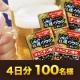 イベント「乾杯の時間を応援!【しじみの入った牡蠣ウコン+オルニチン】100名様!」の画像