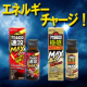 イベント「【インスタ投稿】元気が欲しい方へ☆ガツンとエネルギッシュチャージ、マカドリンク2種類飲み比べ!!」の画像