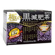 井藤漢方製薬株式会社の取り扱い商品「極の黒減肥茶」の画像