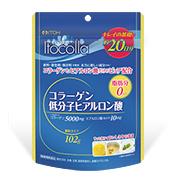 井藤漢方製薬株式会社の取り扱い商品「毎日続けるキレイの基礎に!【コラーゲン低分子ヒアルロン酸】(1袋)」の画像
