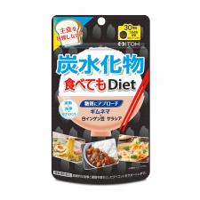 井藤漢方製薬株式会社の取り扱い商品「炭水化物食べてもDiet」の画像