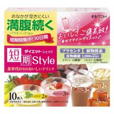 井藤漢方製薬株式会社の取り扱い商品「短期スタイルダイエットシェイク」の画像