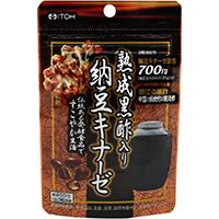 井藤漢方製薬株式会社の取り扱い商品「熟成黒酢入り納豆キナーゼ」の画像