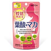 井藤漢方製薬株式会社の取り扱い商品「葉酸+マカ」の画像