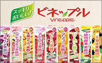 井藤漢方製薬株式会社 フルーツ黒酢ドリンク「ビネップル」