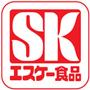 エスケー食品株式会社