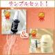 イベント「最高級化粧品 「サンプルセット」 プレゼント!! その優れた効果を是非!! 」の画像