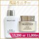 「浸透型ヒト幹細胞」を高濃度配合!最高級化粧品 BRANTIER(ブランティエ)/