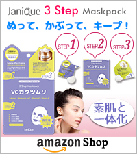 Janique(ジャニーク)3ステップマスクパック Amazon店
