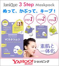 Janique(ジャニーク)3ステップマスクパック Yahoo店