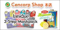 Cencorp Shop本店