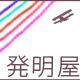 株式会社三陽プレシジョン