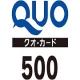 イベント「顔のニキビケアに関するアンケート回答でクオカード500円」の画像