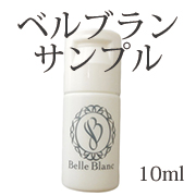 株式会社あいびの取り扱い商品「ニキビ跡専用美容液ベルブランサンプル」の画像