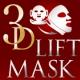 イベント「好評につき第2回!3Dリフトマスク発売記念!一体型リフトアップシートマスクを体験」の画像