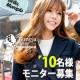 イベント「韓国アパレル「BONGJASHOP」11月★5千円分お買い物POINT■10名様」の画像