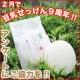 イベント「【アンケート】豆乳せっけんのイメージを一言!50名にミニ豆乳石鹸プレゼント!」の画像