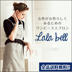 Lalabell