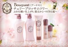 Bouquest�`�F���[�u���b�T���c���[�@�`�ӂ��荪������n���̂��锯�ց`