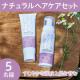 【華密恋 ナチュラルヘアケアセット】天然由来成分で頭皮や髪に優しいシャンプー&コンディショナー