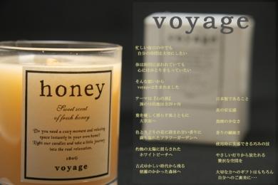 【日本製アロマキャンドル】24種から香りを選べる2個セット 送料無料