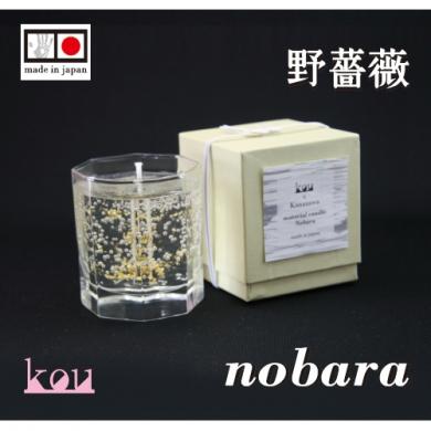 Kou×Kanazawa  nobara
