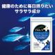 【青魚のサラサラ成分で健康生活】クロレラ+DHA&EPA モニター募集